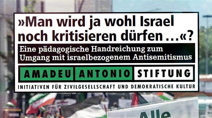 banner_broschuere_israelbezogenerantisemitismus2018