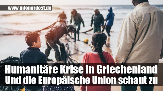 banner_griechenlandKrise2020